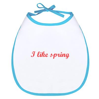 "Слюнявчик Слюнявчик ""I like spring"""