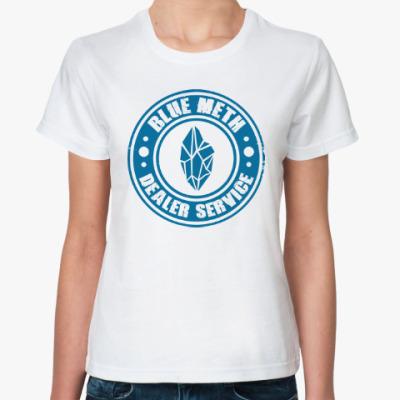 Классическая футболка Blue Meth Dealer
