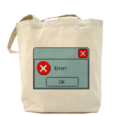 Сумка Error!