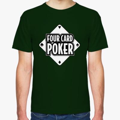 Футболка Four Card Poker