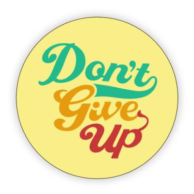 Костер (подставка под кружку) Don't give up