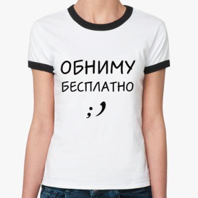 Женская футболка Ringer-T для любвеобильных