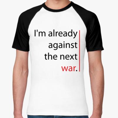 Футболка реглан The next war