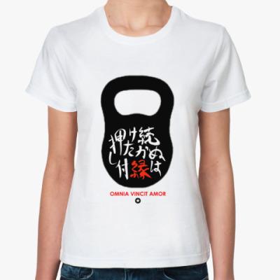 Классическая футболка Любовь