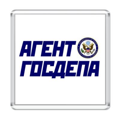Магнит  Агент Госдепа