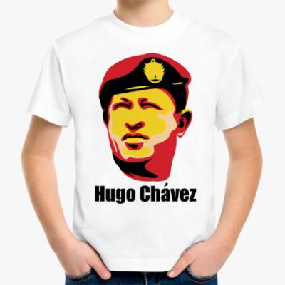 Детская футболка Уго Чавес