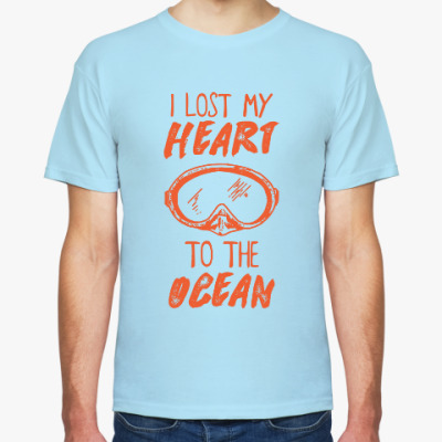 Футболка I lost my heart to the ocean