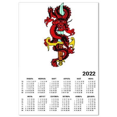 Календарь Дракон и меч