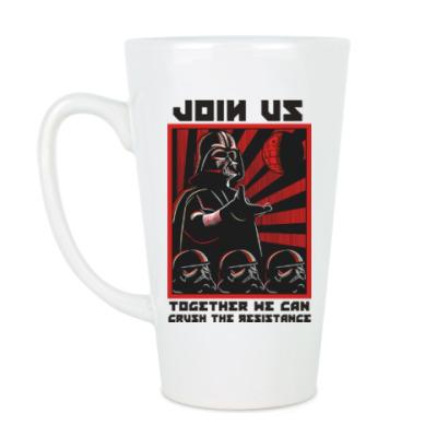 Чашка Латте Присоединяйся