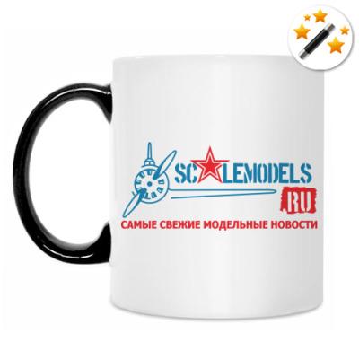 Кружка-хамелеон Кр-ка-хамелеон ScaleModels ч