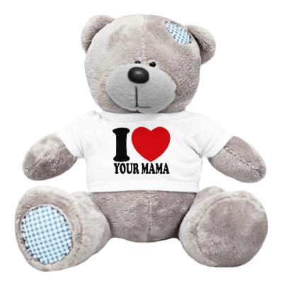 Плюшевый мишка Тедди Люблю твою маму