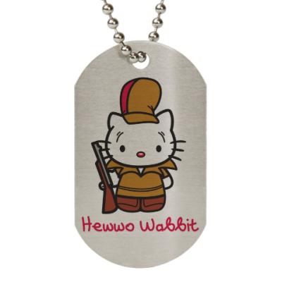 Жетон dog-tag Hawwo Wabbit