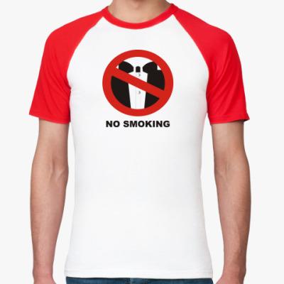 Футболка реглан No smoking