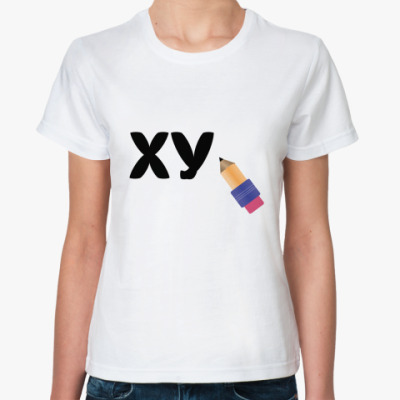 Классическая футболка Ху