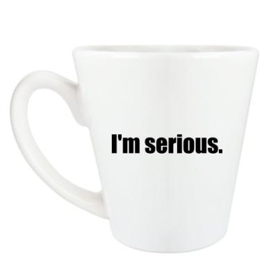 Чашка Латте Надпись I'M SERIOUS