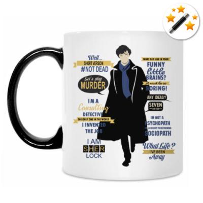Кружка-хамелеон Sherlock Holmes  (TV series)