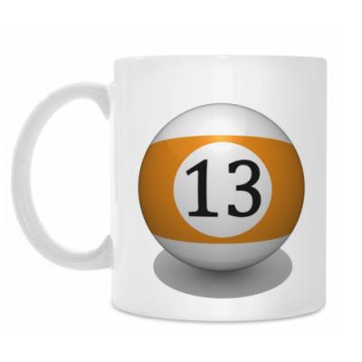 Кружка 'Бильярдный шар 13'