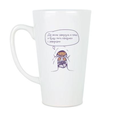 Чашка Латте какаушко