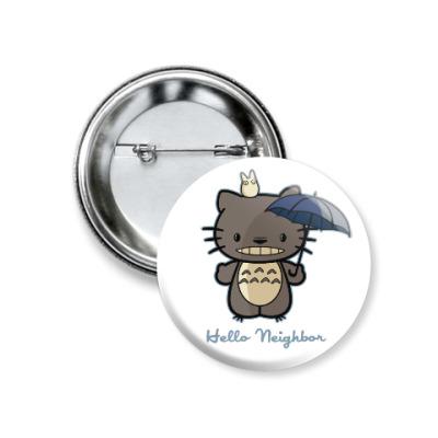 Значок 37мм Hello Totoro