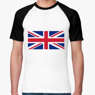 Футболка реглан   Великобритания