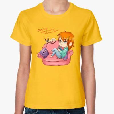 Женская футболка Дэн и розовый диванчик