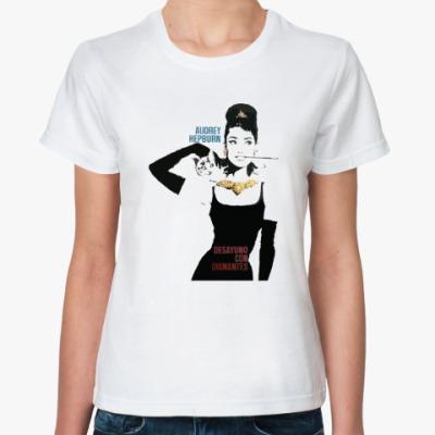 Классическая футболка  футболка Одри