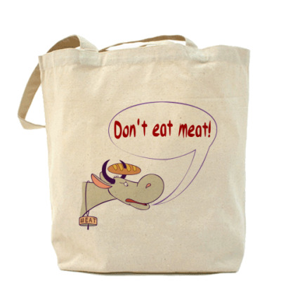 Сумка Don`t eat meat!