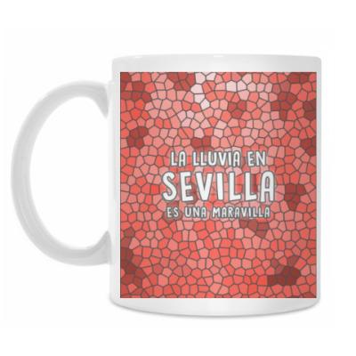 Кружка La lluvia en Sevilla