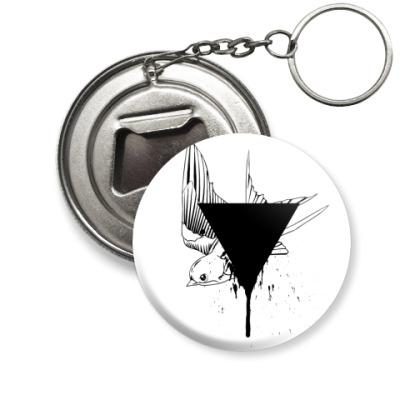 """Брелок-открывашка """"Triangle"""""""