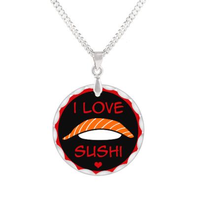 Кулон Я люблю суши
