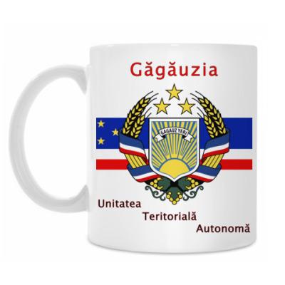 Кружка Гагаузская Автономия