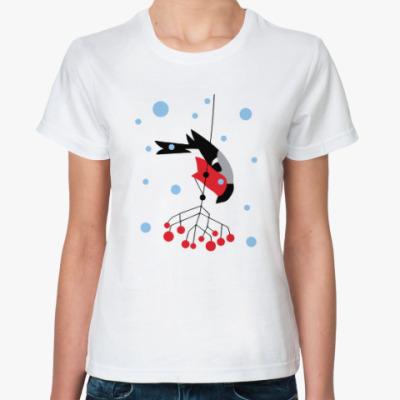 Классическая футболка Снегирь