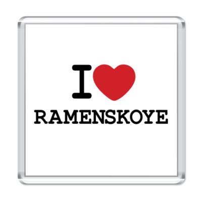 Магнит I Love Ramenskoye