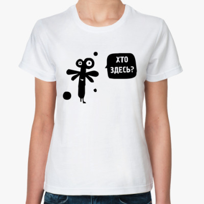 Классическая футболка Чудик