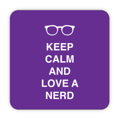 Костер (подставка под кружку) Keep calm and love a nerd