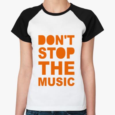 Женская футболка реглан Не Останавливай Музыку!