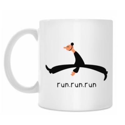 Кружка run.run.run