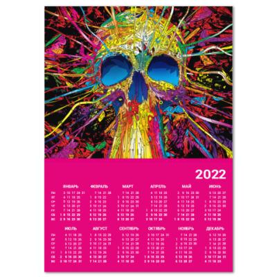 Календарь Skull