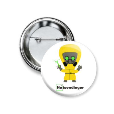 Значок 37мм Heisendinger