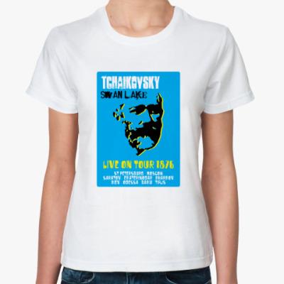 Классическая футболка Tchaikovsky Live