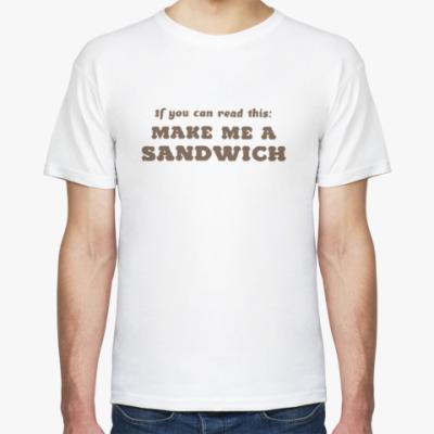 Футболка make me sandwich