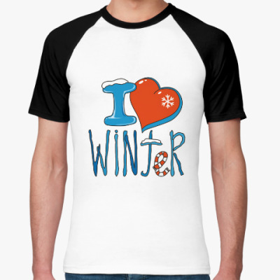 Футболка реглан I love Winter: признайтесь зиме в любви!