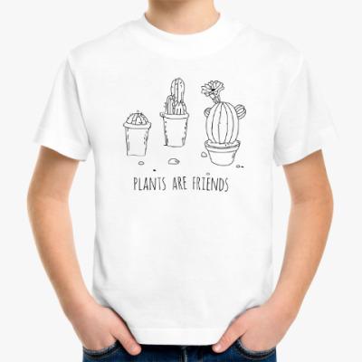 Детская футболка Plants are friends