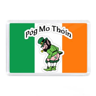 Магнит Póg mo Thóin