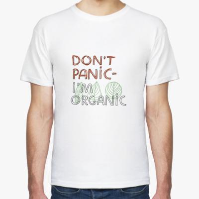 Футболка  Organic