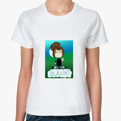 Классическая футболка 'Не кисни!'