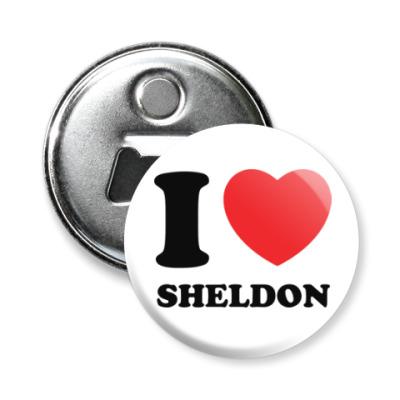 Магнит-открывашка I Love Sheldon