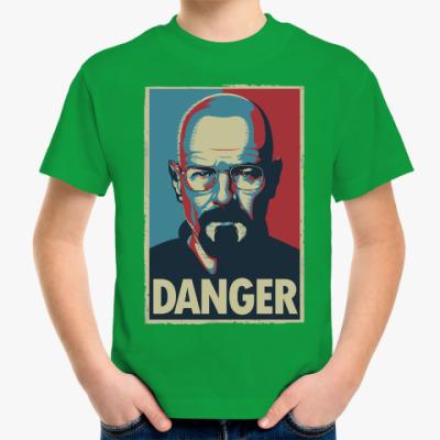 Детская футболка Walter danger