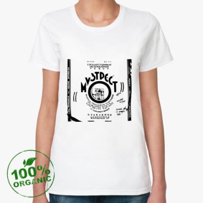 Женская футболка из органик-хлопка Музтрест