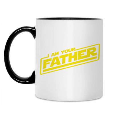 Кружка Я твой отец